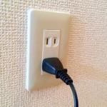 【節電・節約】一般家庭の待機電力消費量ランキング