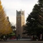 早稲田・慶應の大学附属校の比較(内部進学率・推薦枠など)第一回