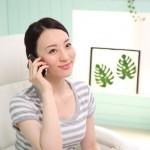 【節約】固定電話から携帯電話への電話代を節約する方法